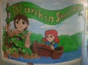 RankinSchooloftheNarrowsMural