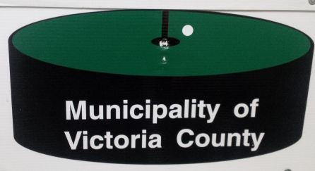 VictoriaHighlandCivicCentre1